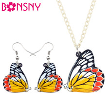 Bonsny Acrylic Butterfly Spotted สี(China)