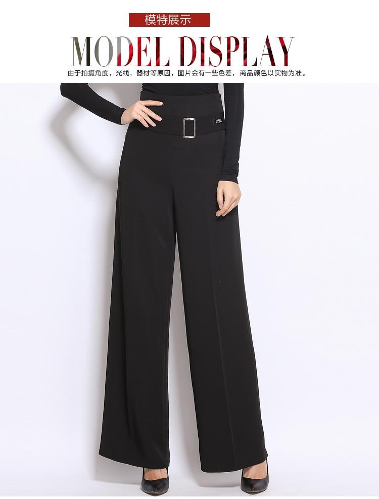 Woman's Adult Latin Dance Pants Long High Waist Broad Leg Trousers Ballroom Performance Dance Practice Clothes Flared Pants H658 11