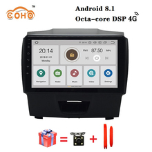 Car audio Android 9.0 8-core 4/64G for ISUZU D-MAX with radio BT GPS navigation support WIFI Carplay and DSP ouchuangbo 7 inch car audio gps navigation radio fit for a4 q5 a5 2009 2015 support wifi quad core android 4 4 system