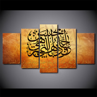 5 Pieces Golden Islamic Arabic Calligraphy Wall Art Canvas Pictures For Living Room Home Decor Printed Framed Canvas Painting
