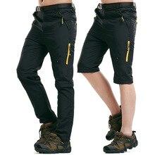 Multifunctional Pants
