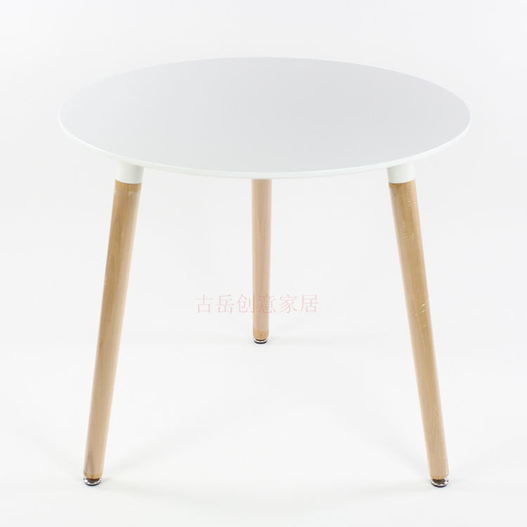 Mesa Redonda Extensible Ikea