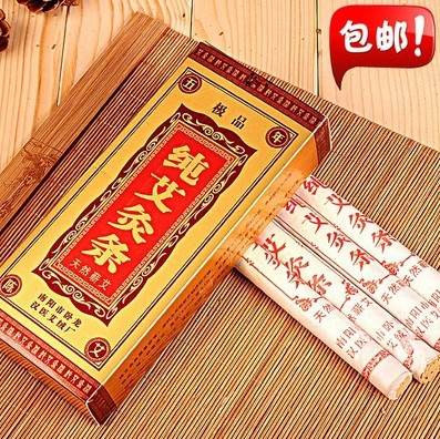 Article 35:1 plead han d acura jean was moxibustion five years many moxibustion box of warm moxibustion tool free shipping