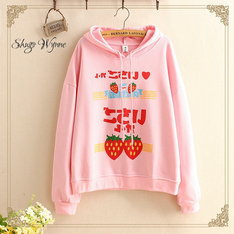 Shugo Wynne 2018 Autumn New Women Mori Girl Pullover Sweatshirts Sweet Hooded Long Sleev ...