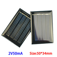 10pcs/pack Epoxy 2V 50MA Polycrystalline solar panel solar cell panel assembly 1.2V rechargeable battery