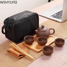 Фиолетовый чайный сервиз с горшком из четырех чашек, чайный набор кунг-фу Си Ши с чайным набором, портативный подарок для собственного использования чайный сервиз