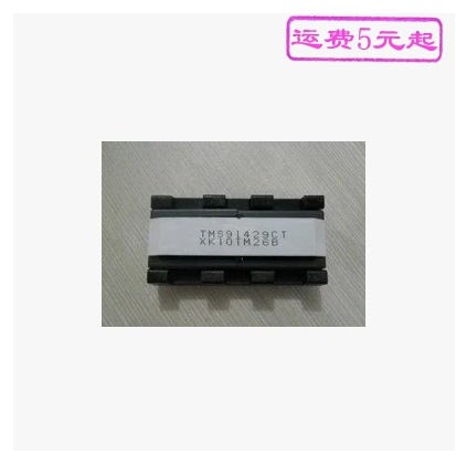 TMS91429CT New High Voltage Coil Step-up Transformer