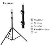 Max entension 280cm LED lighting stand tripod Ajustable Photo Studio Accessories For Video Lighting CD50