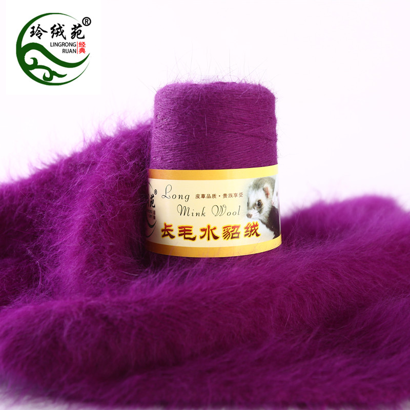 Ling Rong Yuan Mink Down Yarn Genuine Handwoven Medium-thick Mink Wool Handwoven Fine Woven Cashmere Yarn