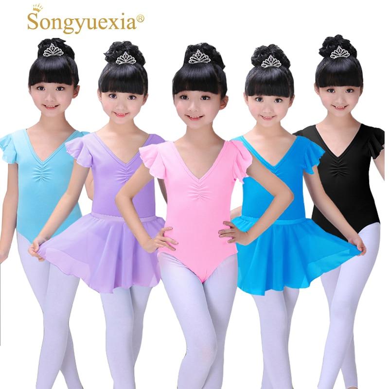 SONGYUEXIA رقصة الباليه للأطفال التنورة - منتجات جديدة