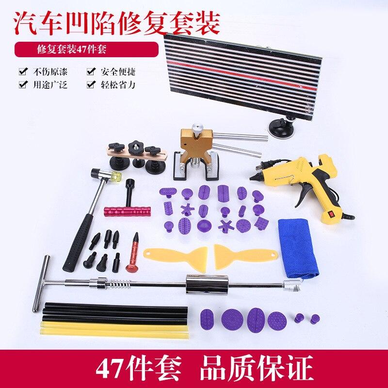 PDR Инструменты вмятина съемник комплект PDR Paintless автомобилей Дент удаления Инструменты коснитесь Подпушка ручка термоплавкий Пистолеты для склеивания Быстрая бесплатная доставка