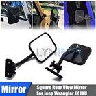 Rectangular Square Side View Mirrors Quick Release Shake-proof Doorless For Jeep Wrangler JK JKU LJ TJ 1997-2018 Textured Black