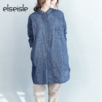 Elseisle Denim Shirt Women Gray Vintage Korean Blue Jeans Blouse Shirt Women Casual Ladies Shirts Large