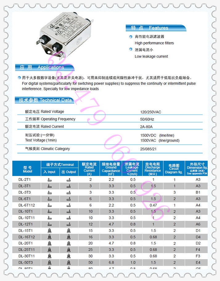 [ZOB] Jianli EMI inverter input power filter DL-25EBK5[ZOB] Jianli EMI inverter input power filter DL-25EBK5