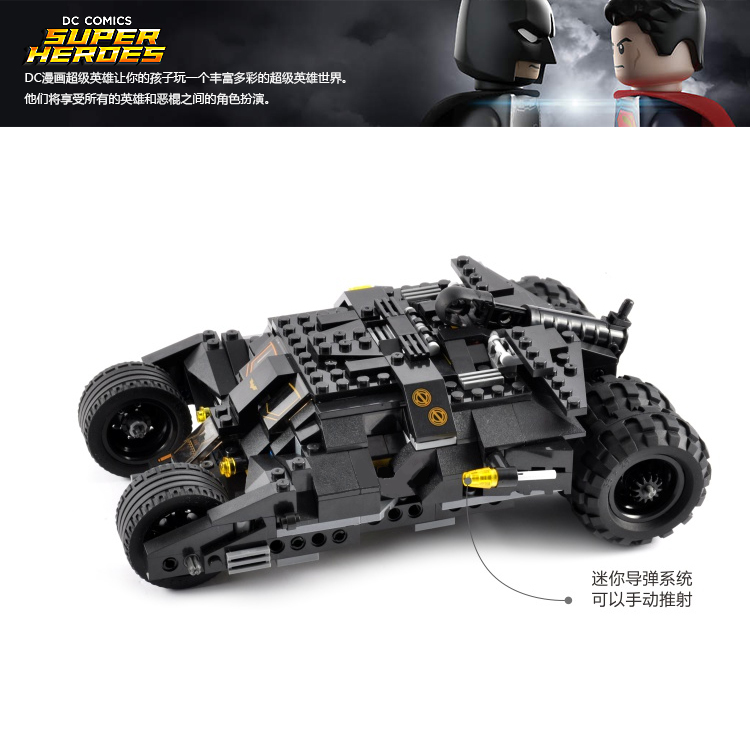 Decool 7105 Tumbler Batman Bat Tumbler Compatible Lepin Super Heroes Batman Building Blocks Toys For Children 325pcs gift decool 7118 batman chariot super heroes of justice building block 518pcs diy educational toys for children compatible legoe