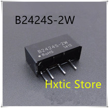 10pcs/lot B2424S 2W B2424S-2W New original