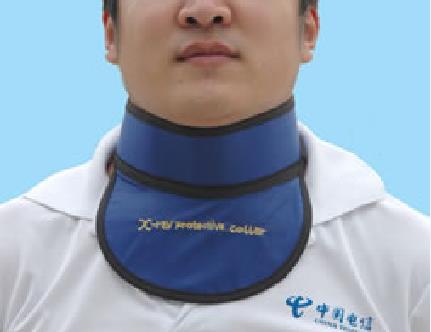 0,35 Mmpb Ray Kragen, Hohe Kragen Shaped Schützende Kragen, Schilddrüse Schutz,, Neck Schutz.