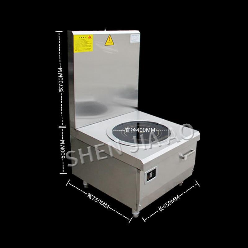 380V Desktop Electromagnetic Soup Oven Single head Low Soup Stove Commercial Electromagnetic Short Soup Stove Electromagnetic