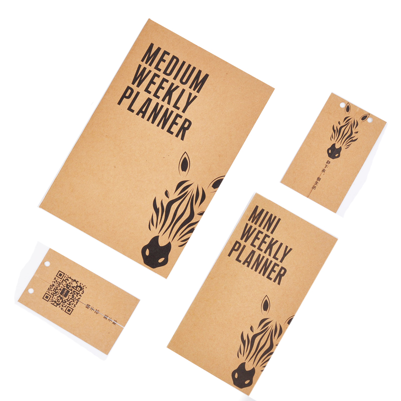 цена на MaoTu 2018 Weekly Planner Notebook Diary Agenda Book Week Kraft Paper A5 Office & School Supplies