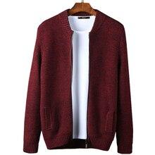 New arrival Spring Men Cardigan Slim Sweater Outwear Zipper Brief Cardigan   Fashion Casual Male Sweater SS015