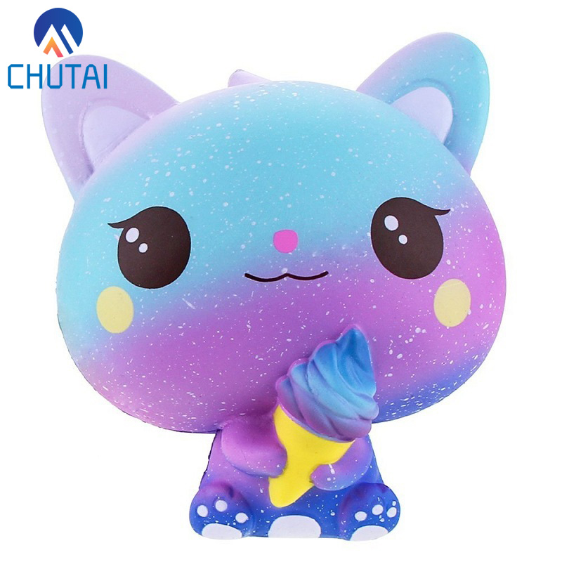 New Galaxy Ice Cream Cat Kitty Squishy Slow Rising Cute Jumbo Strap Soft Squeeze Scented Bread Cake Toy Gift Kid Fun 11*11*7CM(China)