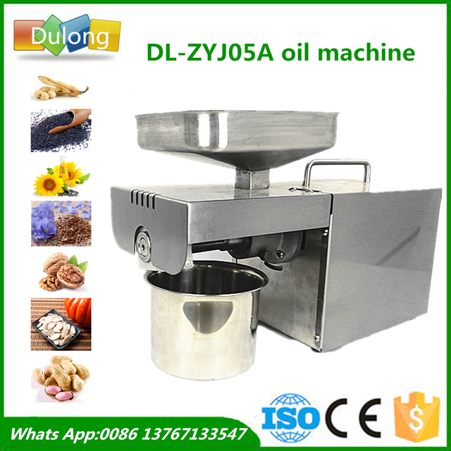 Multifuctional stainless steel home use peanut soybean flaxseed oil refining machine