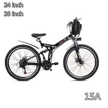 48V folding electric bicycle Mountain E-bike