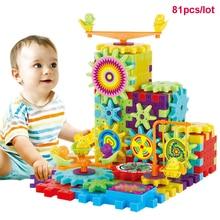 81 قطعة/الوحدة السحر الكهربائية التروس اللبنات الطوب 3D DIY البلاستيك مضحك التعليمية فسيفساء لعبة للأطفال لعبة تعليمية هدية