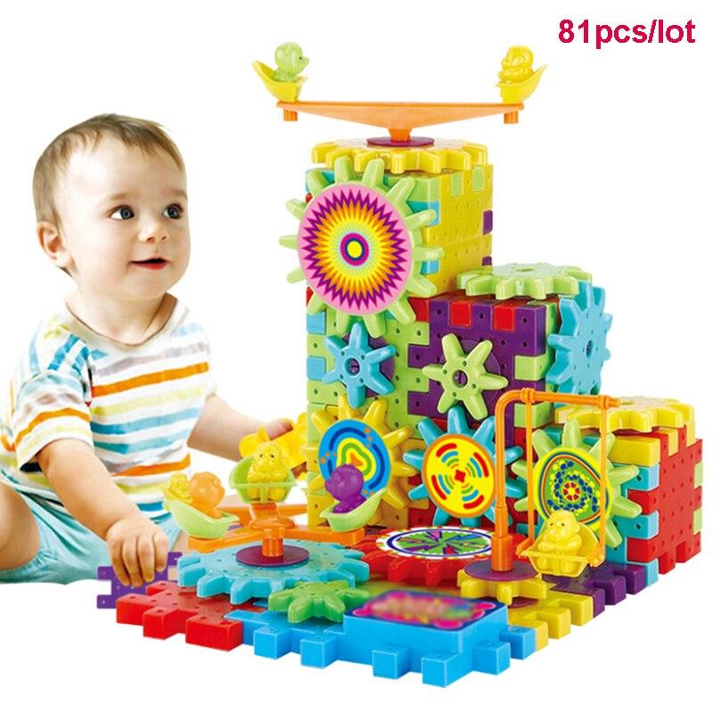 81 pcs/lot Electric Magic Gears Building Blocks Bricks 3D DIY Plastic Funny Educational Mosaic Toy For Kids Educational Toy Gift