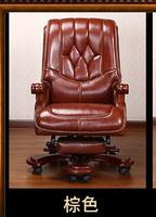 Leather boss chair can lie down high grade massage computer chair family office chair solid wood swivel chair big class chair.