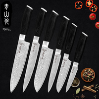 QING Damascus Japanese Cook's Knives Set VG10 67 Layer Damascus Steel Chef Knives Color Wood Slicer Santoku Kitchen Cook Cleaver