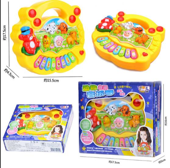 Animal farm music chin baby enlightenment education toy childrens toys 0-1-3 years old