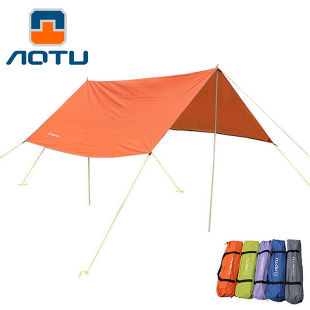 Portable Waterproof Beach Sun Shade Outdoor Sun Shelter Camping Picnic Mat  Camp Hiking Blanket Tent Pergola