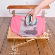 Women Cotton Health Seamless Briefs High Waist Panties (3 pcs/set)