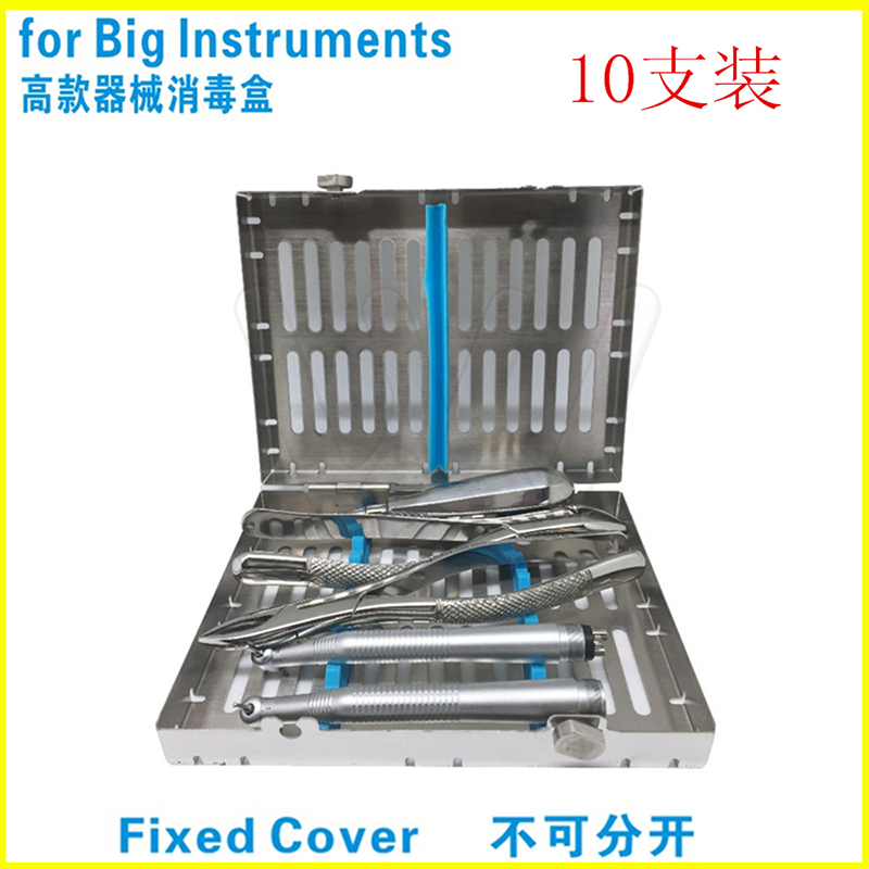Dental Sterilization Cassette Rack Tray Box For 20 Surgical Instruments in Teeth Whitening from Beauty Health