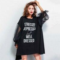 ARCSINX Plus Size Women Dress 8XL 7XL 6XL 5XL 4XL Mesh Ruffles Women's Dress Spring Korean Oversize Large Size Dresses Women