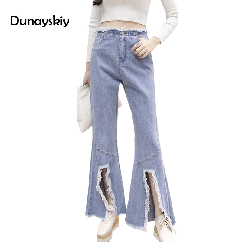 new women denim jeans high street elastic waist fashion slit loose wide leg pant all match light blue jean trouser female pants