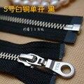 YKK 5 # metal copper and copper single open zipper 20-120cm black - down clothing cardigan zipper