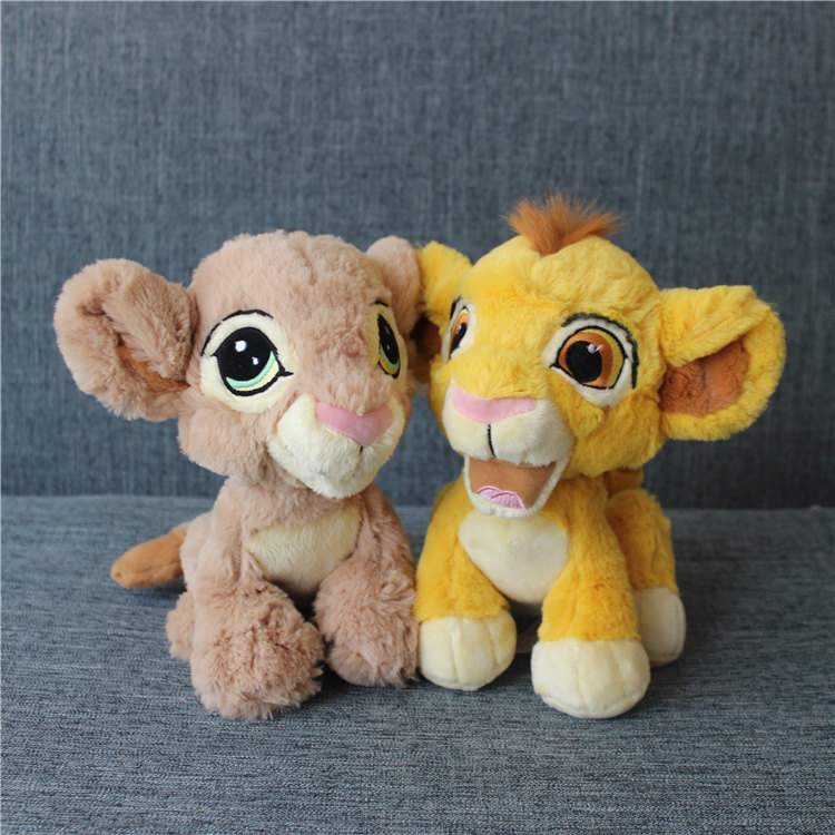 sega The Lion King Simba mega-jumbo Nesoberi stuffed Soft plush cute kawaii