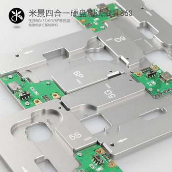 5 in 1 HDD hard disk test stand Repair For iphone 5G 5S 5C 6G 6P SE NAND Flash Memory CHIP IC Motherboard fixture Tester