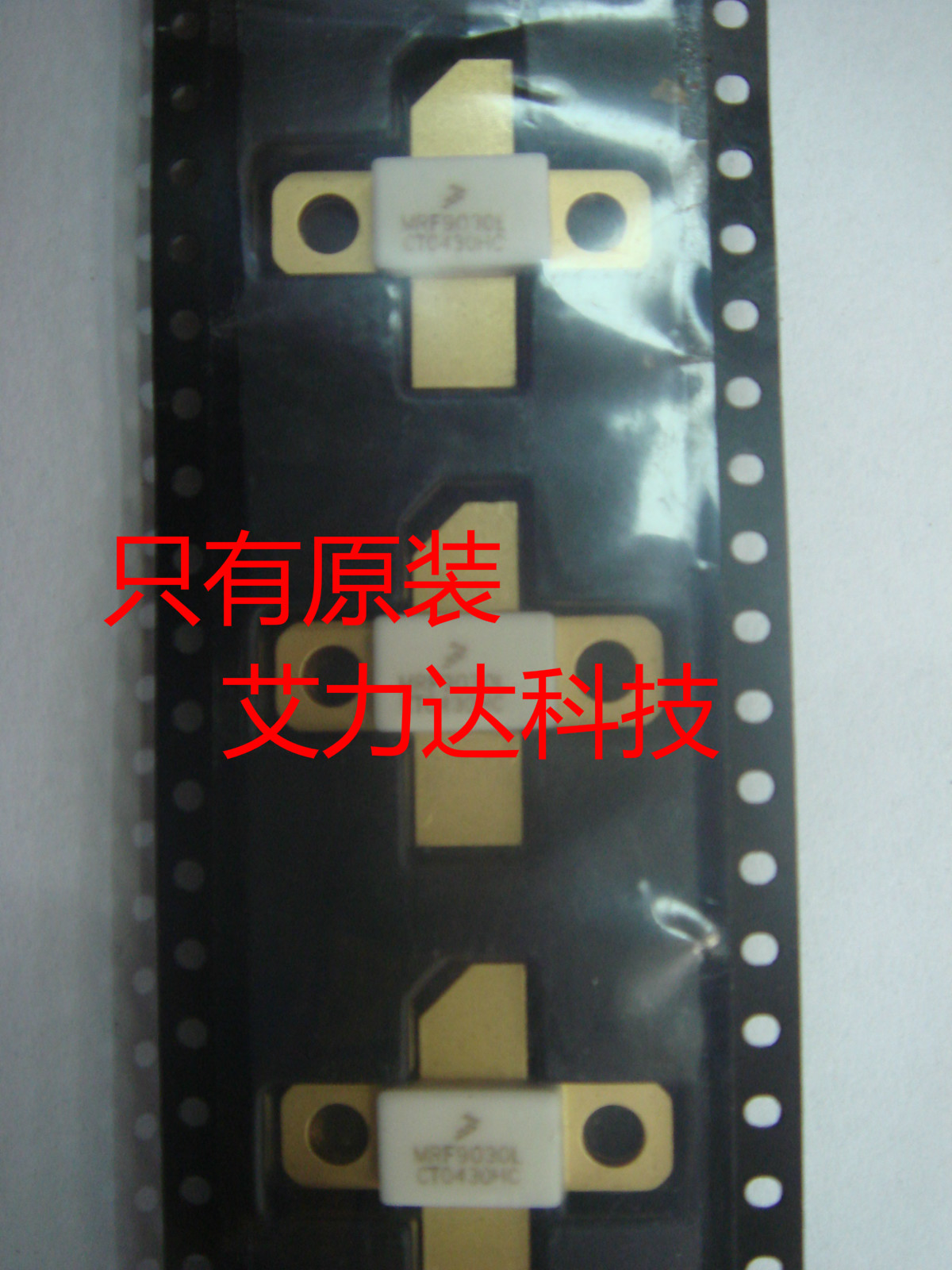 FreeShipping MRF9045LR1945MHZ High Frequency Tube Microwave Tube image