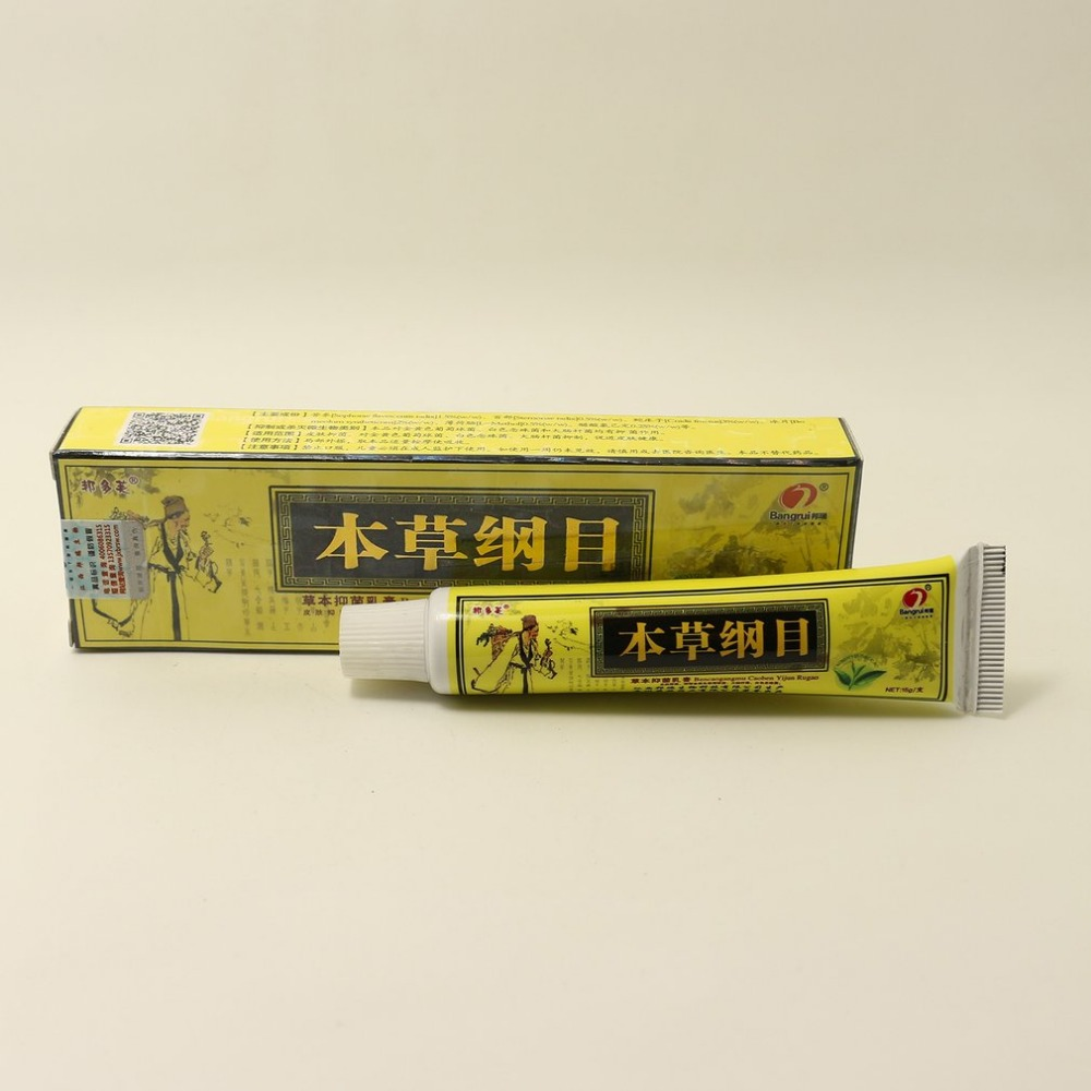 Natural Plant Psoriasis Eczema Ointment Cream Skin Disease Eczema Treatment Skin Cream Skin Bacteriostasis