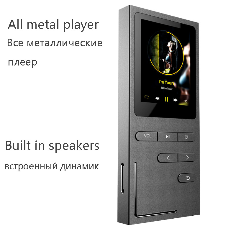 New Metal MP3 Music Player Built in Speakers Portable Digital Audio Player with FM Radio Voice