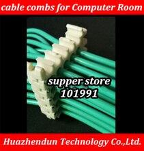 Сетевой модуль DEBROGLIE, расческа для сетевых кабелей, устройство для расположения жгутов проводов, аккуратные инструменты для компьютерной комнаты