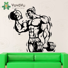 Gym Fitness Dumbbell Decal Body-building Posters Vinyl Wall Decals Pegatina Quadro Parede Mural Gym Sticker Boys Decor NY-50