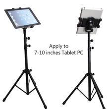 Universal Dobrável Multi-direção Suporte de Chão Tablet Tablet Tripé Suporte de Montagem suporte para 7-10 polegada Tablet PC para o Ipad