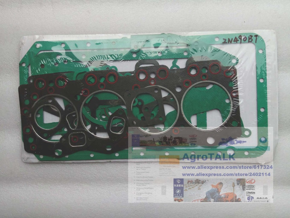 Changchai ZN490T for tractor use, the set of gaskets kit the cylinder head gasket laidong km4l23bt for tractor like luzhong series set of piston groups with gaskets kit including the cylinder head gasket