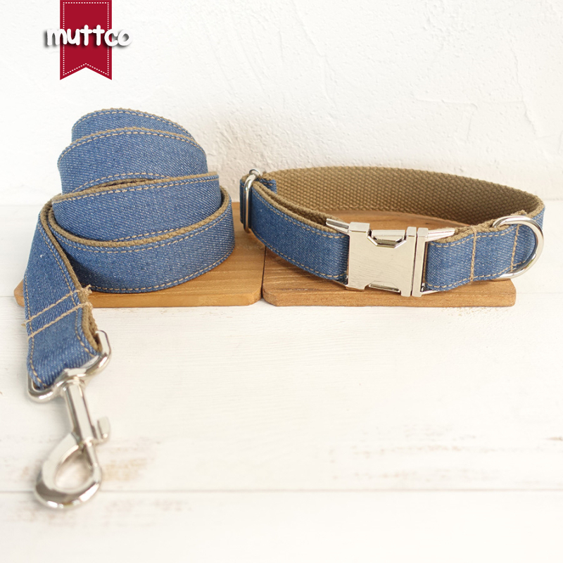 50pcslot MUTTCO wholesale self-design dog collar THE JEAN handmade mazarine and brown 5 sizes dog collars and leashes set