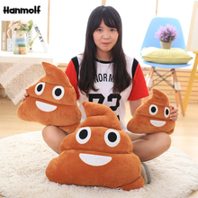 Hanmolf Poops Stuffed Toy Kiss Heart/Angry/Cute/Cool/Grin