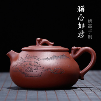 undressed ore purple clay contentment is carved painting research high salty ZhongYing recommended craft pot